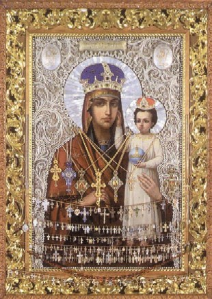 "Miraculous Icon of the Mother of God ""Support to the Humble"""